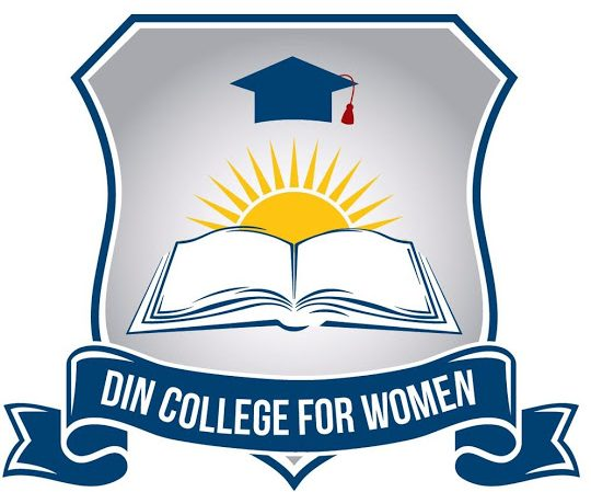 Din College For Women Chiniot